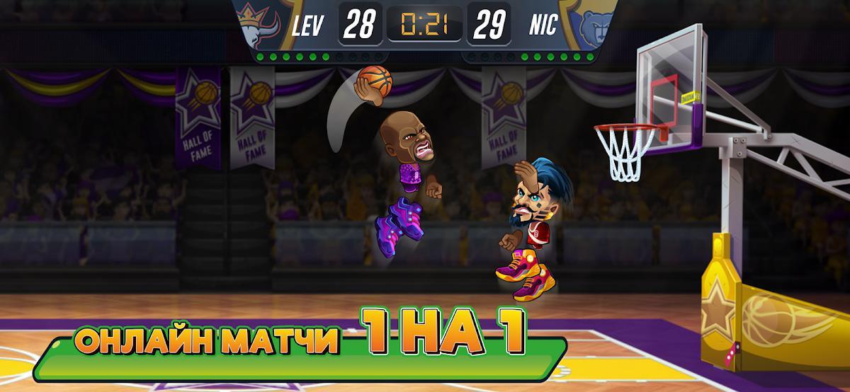 Basketball Arena: Спортивная онлайн-игра