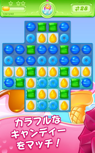 キャンディークラッシュゼリー screenshot 18