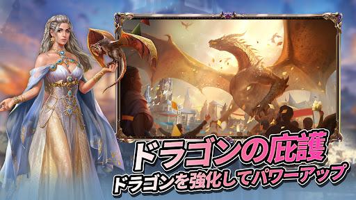 エボニー - 王の帰還 screenshot 3