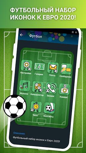 Лончер Живые Иконки для Андроид скриншот 2