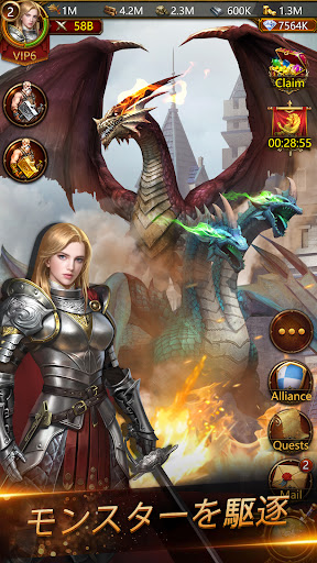 エボニー - 王の帰還 screenshot 7