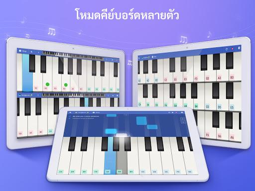 Pianist HD : Piano   screenshot 8