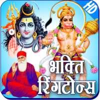 Bhakti Ringtones HD on 9Apps