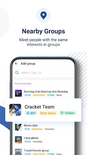 imo beta free calls and text screenshot 6