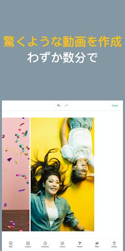 Magisto スマートな動画編集・ムービーとスライドショー作成アプリ screenshot 9