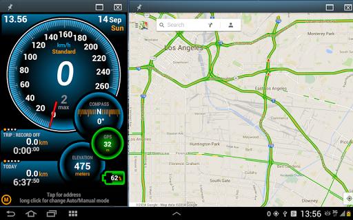 Ulysse Speedometer 13 تصوير الشاشة