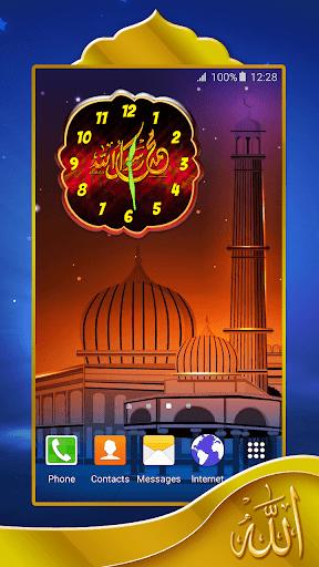 Muhammad Analog Clock screenshot 1