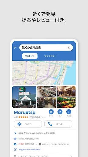 無料のGPS地図(オフライン地図アプリ):ナビゲーション、道順、交通、交通渋滞情報 screenshot 5