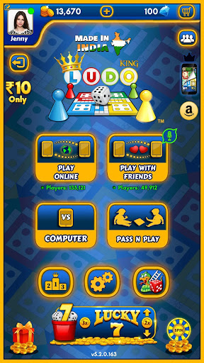 Ludo King™ screenshot 5