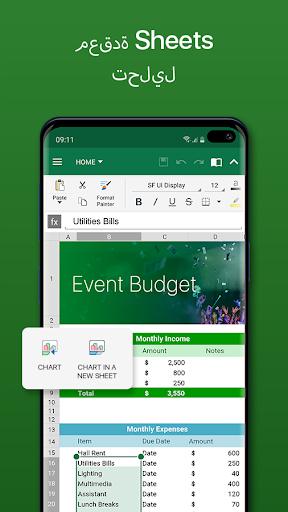 OfficeSuite   PDF محرر 2 تصوير الشاشة