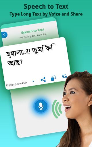 Bengali Voice Typing Keyboard–Bangla Text on photo screenshot 2