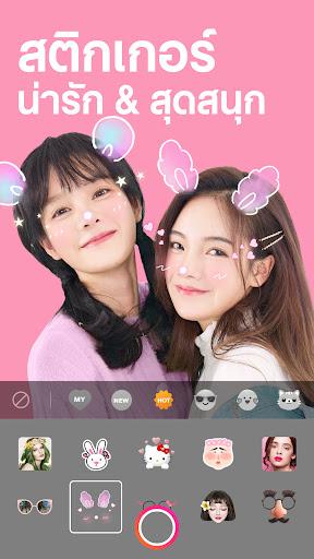BeautyPlus——กล้องถ่ายรูปภาพที่สวยงาม screenshot 2