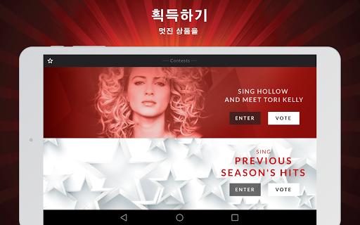 노래방(StarMaker Lite): 무료 노래방 어플&노래부르기&스타메이커 screenshot 14