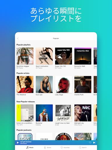 Deezer - 音楽ストリーミングサービス screenshot 12