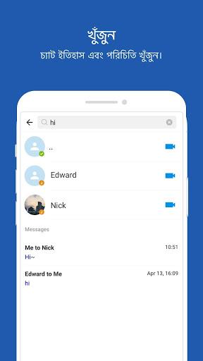 imo Lite-Superfast Free calls & just 5MB app size screenshot 6