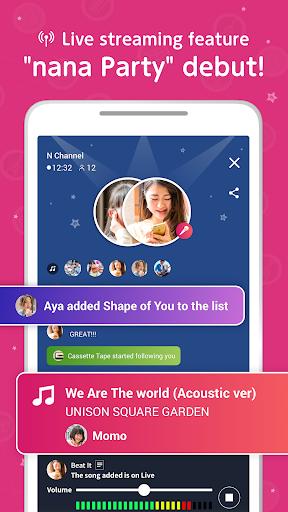 Record your music, sing - nana screenshot 5