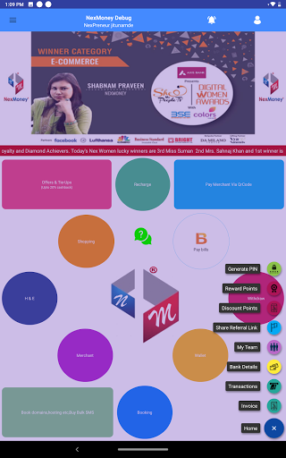 NexMoney App Wallet: Innovative Ways Of Earning... скриншот 22