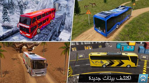 ألعاب وقوف السيارات الحافلة : العاب اتوبيسات٢٠٢٠ 5 تصوير الشاشة