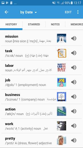 Arabic Dictionary & Translator screenshot 3