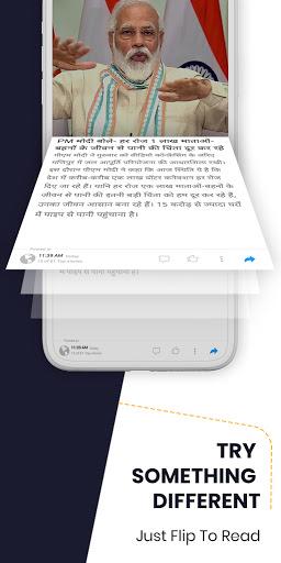 Way2News - Short News App, Local News screenshot 3