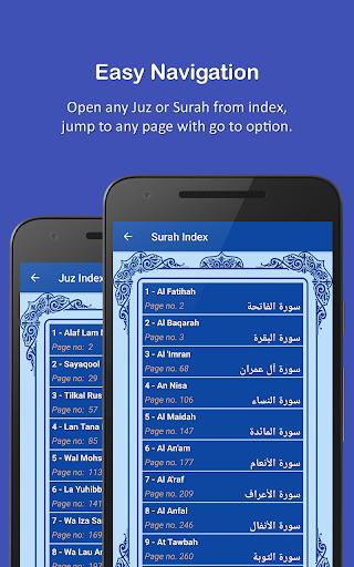 HOLY QURAN - القرآن الكريم 8 تصوير الشاشة