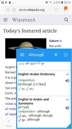 Arabic Dictionary & Translator screenshot 1