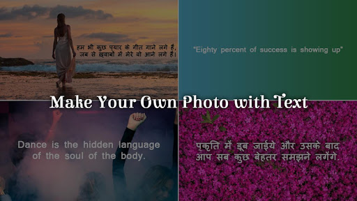 Name Photo Editor - Photo Pe Naam Likhe screenshot 6