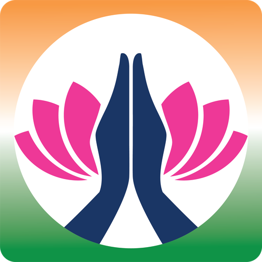 Namaste Bharat أيقونة