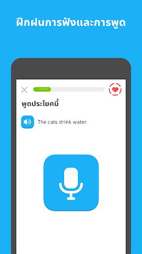 Duolingo: เรียนภาษาอังกฤษฟรี screenshot 4