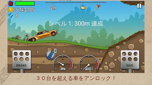 ヒルクライムレース(Hill Climb Racing) screenshot 4