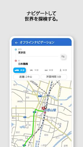無料のGPS地図(オフライン地図アプリ):ナビゲーション、道順、交通、交通渋滞情報 screenshot 15