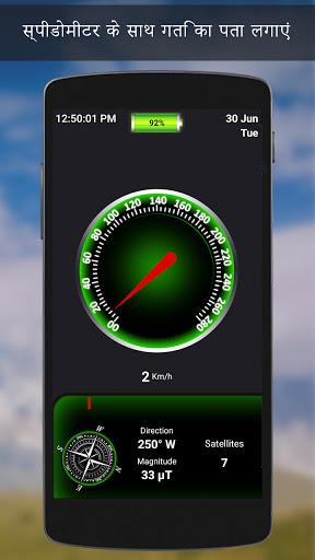 GPS उपग्रह राय - धरती एमएपीएस और आवाज़ पथ प्रदर्शन स्क्रीनशॉट 7