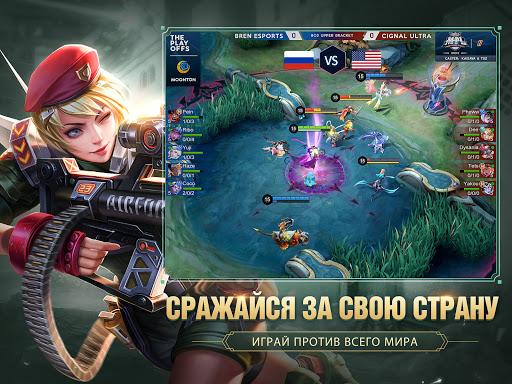 Mobile Legends: Bang Bang скриншот 13