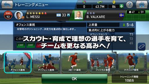 ウイニングイレブン クラブマネージャー screenshot 4