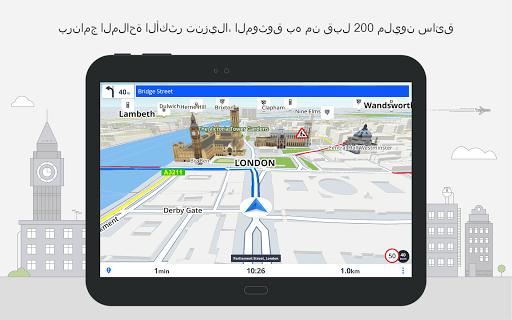 Sygic GPS Navigation & Offline Maps 9 تصوير الشاشة