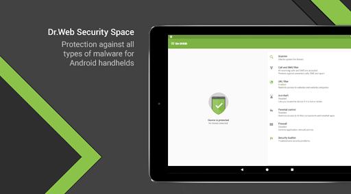 Dr.Web Security Space screenshot 15