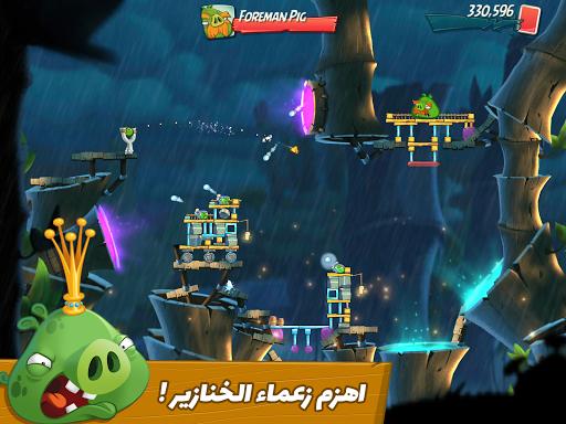 Angry Birds 2 9 تصوير الشاشة