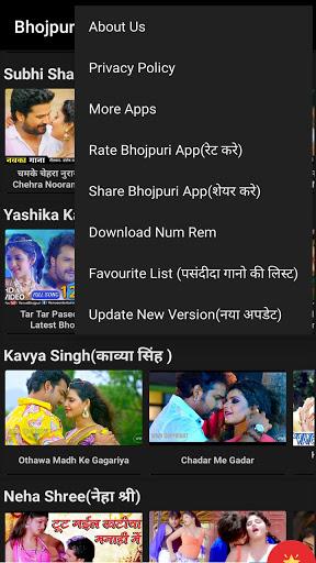 Bhojpuri Video Songs HD - Bhojpuri Songs भोजपुरी скриншот 24