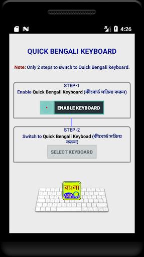 Quick Bengali Keyboard Emoji & Stickers Gifs screenshot 1