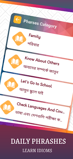 English to Bangla Translator screenshot 6
