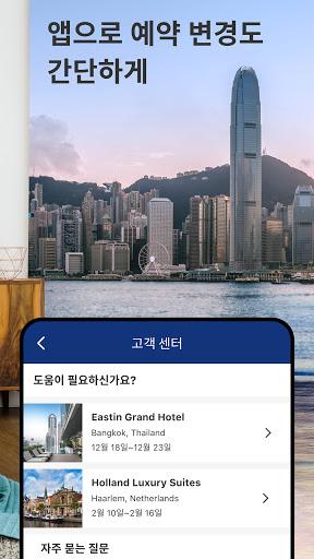 호텔 예약은 Booking.com screenshot 3