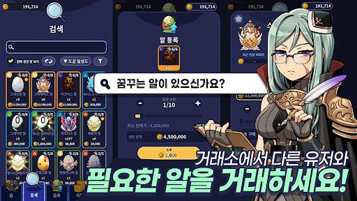 드래곤빌리지 NEW screenshot 7
