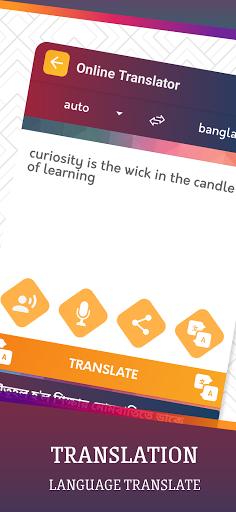 English to Bangla Translator screenshot 5