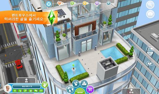 심즈 프리플레이 screenshot 1