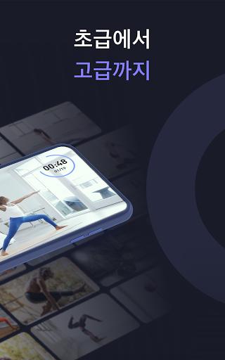 데일리 요가 (Daily Yoga) - Yoga Fitness App screenshot 10