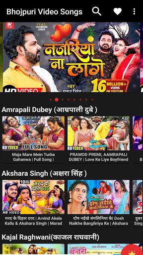 Bhojpuri Video Songs HD - Bhojpuri Songs भोजपुरी скриншот 3