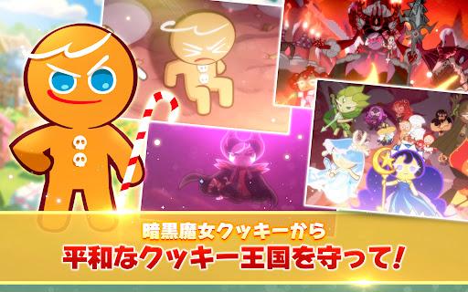 クッキーラン:キングダム screenshot 1