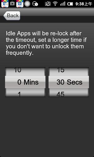 App Lock 8 تصوير الشاشة