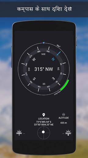 GPS उपग्रह राय - धरती एमएपीएस और आवाज़ पथ प्रदर्शन स्क्रीनशॉट 6