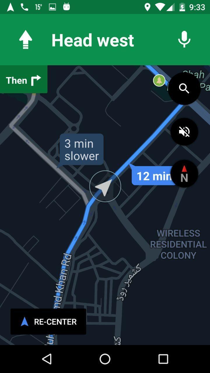 Location Tracker screenshot 1